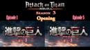 Attack On Titan Season 3 Opening Comparison Did you Notice?