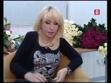 Ирина Аллегрова Программа