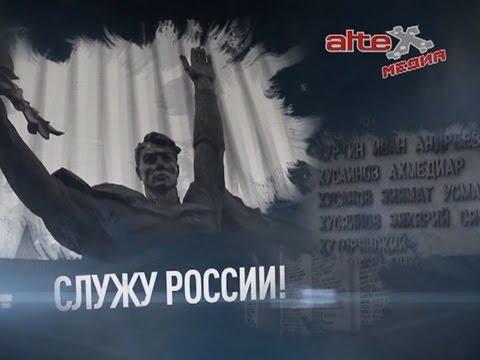 Я помню, я горжусь. Шарапов Сергей Иринеевич
