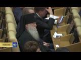 Патриарх Кирилл о социальной справедливости