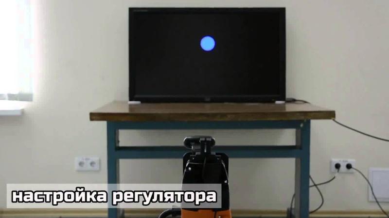 Слежение манипулятором KUKA youBot за подвижным объектом