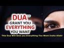 This Dua Will Give you Everything You Want Insha Allah! Ne Dilerseniz Olduran Dua Virdi Settar