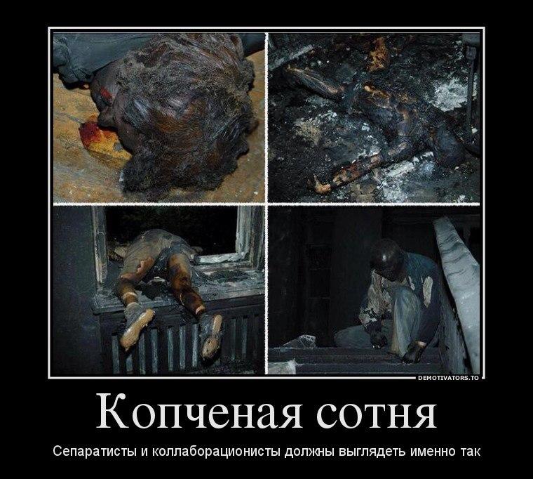 Количество погибших в Одессе достигло 48 человек - Цензор.НЕТ 8817