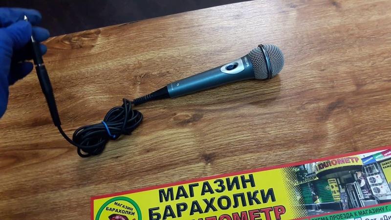 Mikrofon philips луганск baraholka rasprodaga lugansk 3klmn movies » Freewka.com - Смотреть онлайн в хорощем качестве