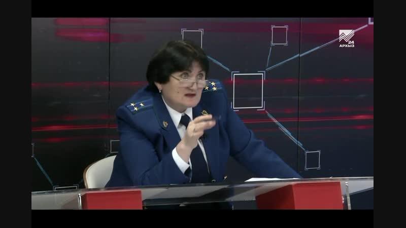 25 лет со дня принятия Конституции РФ Выступление Узденовой А.К.