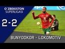 Bunyodkor - Lokomotiv - 2:2. O`yin sharhi / 05.11.2018 (Superliga 29-tur)