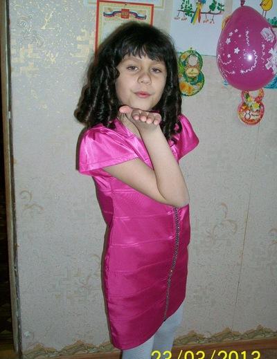 Соня Смирнова, 19 марта 1999, Плавск, id205852351