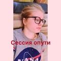 ____zlata____ video