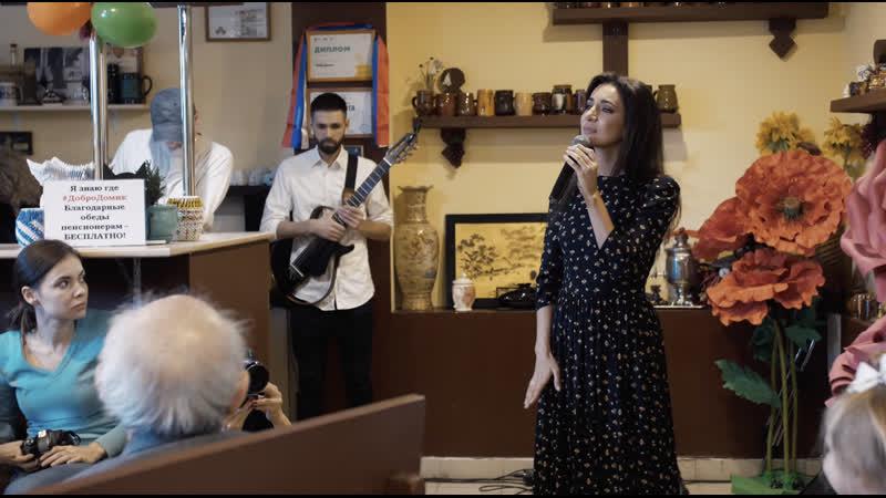 Putin Team и певица Зара провели мероприятие для ветеранов и пенсионеров