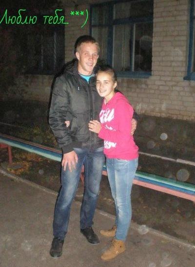 Анастасия Савченко, 24 июля , Днепропетровск, id164341819
