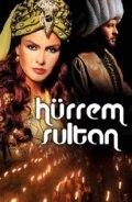 ������ ������ / Hurrem Sultan