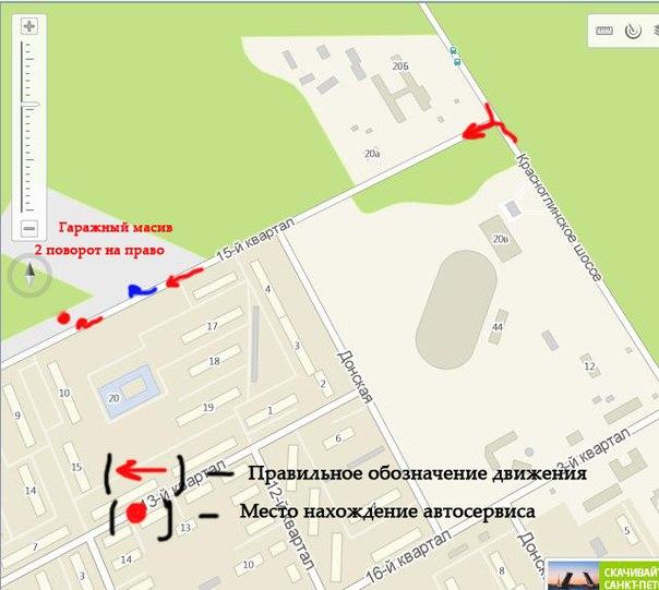 пос Мехзавод, 15 квартал