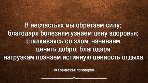 фото из альбома Татьяны Соколовскаи №11
