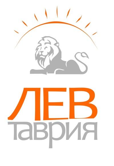 Лев Κозлова, 1 января , Киев, id194882531
