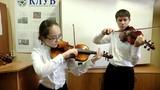 Музыка немецкого в БКН