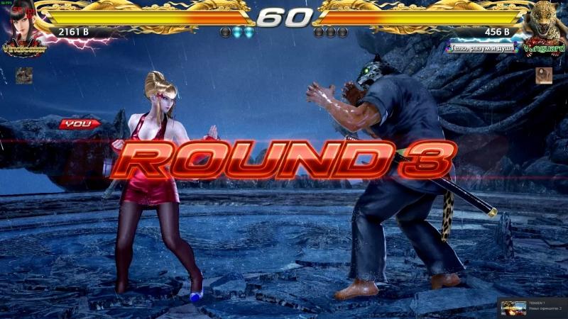 Tekken 7 2018.09.15 - 11.45.40.04.DVR