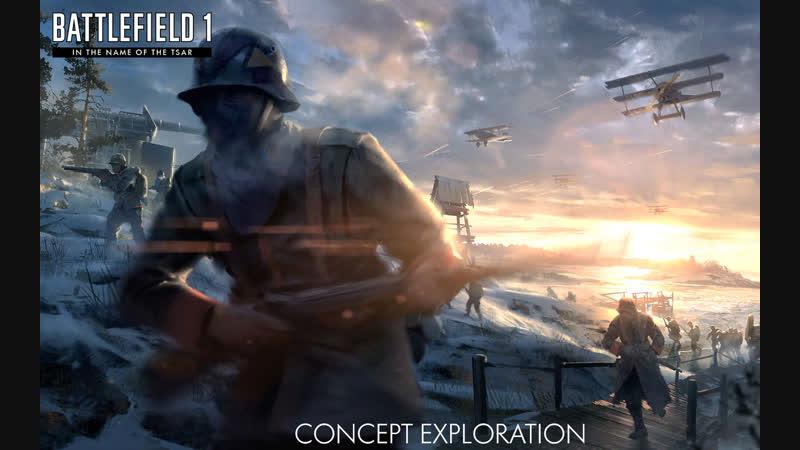 Battlefield 1 live stream 2