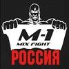 Микс Файт в Москве. Микс Файт тренировки.