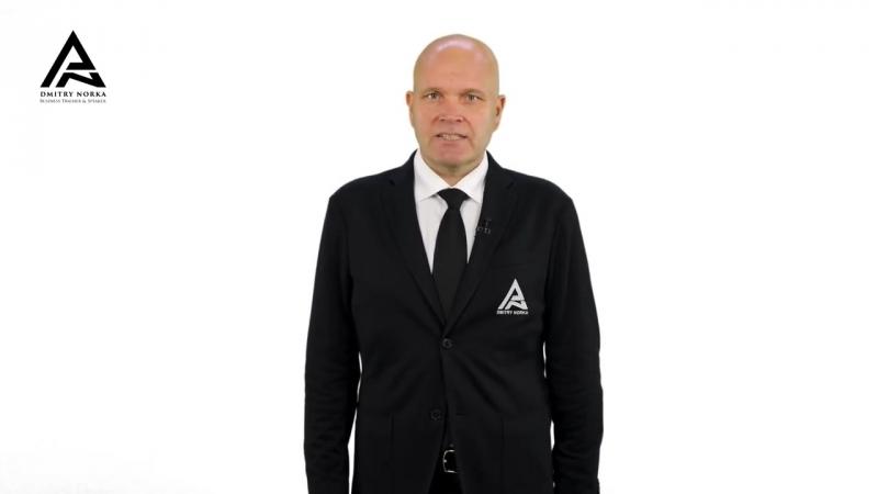 Как заставить себя слушать -- Тренинг продаж -- Бизнес тренер Дмитрий Норка