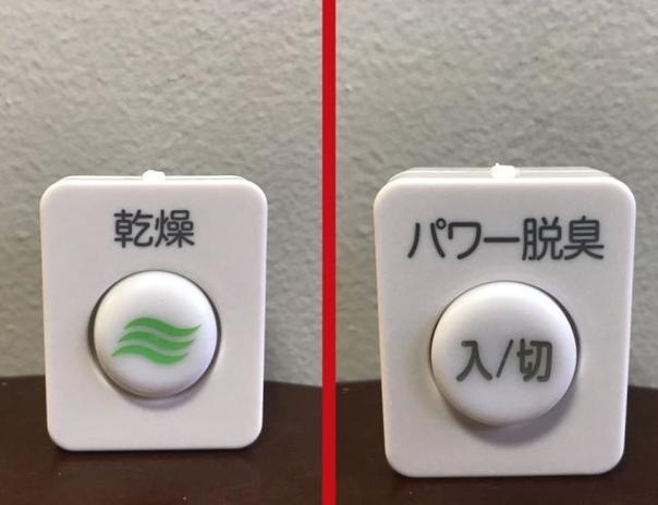 японцы таскают с собой карманные биде, чтобы подмываться где и когда угодно у японцев, которые так любят свои навороченные диво-унитазы, теперь принято таскать с собой карманные биде, чтобы