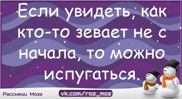https://pp.vk.me/c7003/v7003062/162cf/pmtEWXxx388.jpg