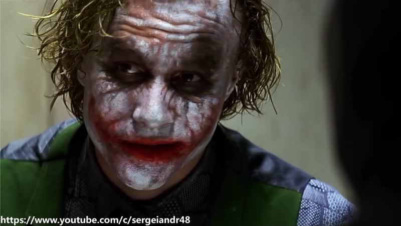 Джокер рассказывает Бэтмену про два путя видео удалено с канала youtube