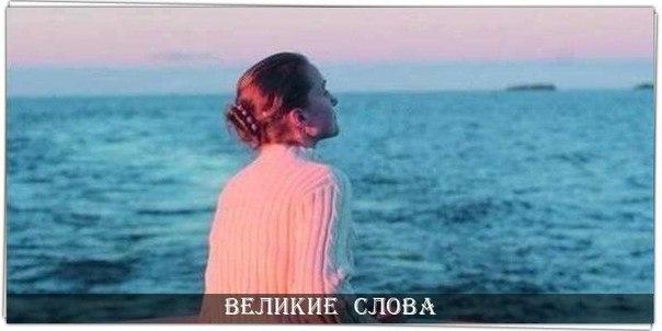 Фото №353633348 со страницы Ангелины Бронских-Черных