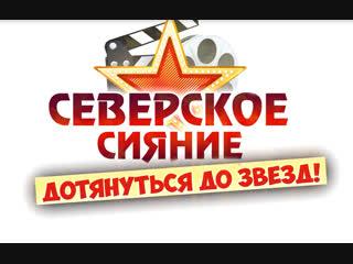 """Общая репетиция участников направления """"Хореография"""" с наставником"""