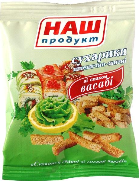 Сухарики пшенично-житні зі смаком васабі, 35 г, Наш продукт!