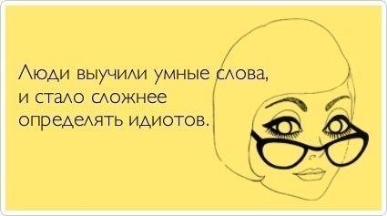 http://cs409317.vk.me/v409317528/685f/K1fYOXq0rlA.jpg