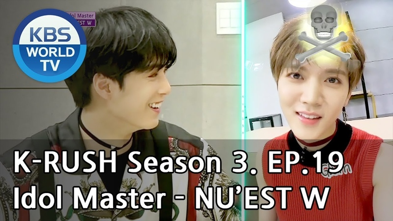 Idol Master - NU'EST W [KBS World Idol Show K-RUSH3 / ENG,CHN / 2018.07.20]