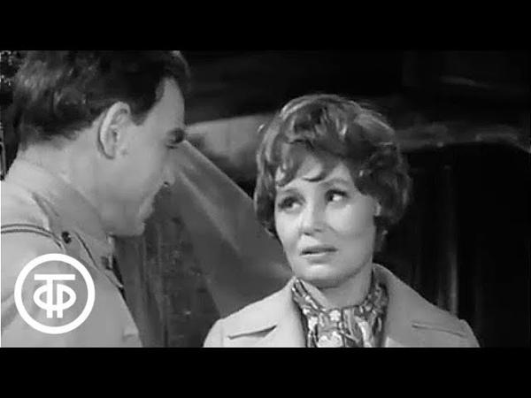 Цена по пьесе драматурга А.Миллера (1969)
