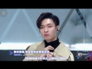 [РУСС. САБ] 180126 EXO Lay Yixing Idol Producer Episode 2
