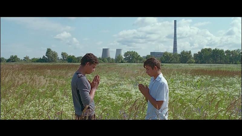 Paolo Nutini Iron Sky Short Film