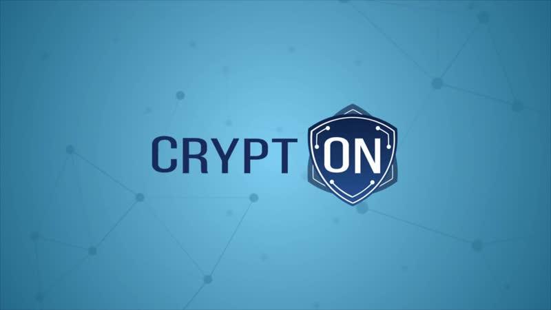Что такое Crypt-ON ?