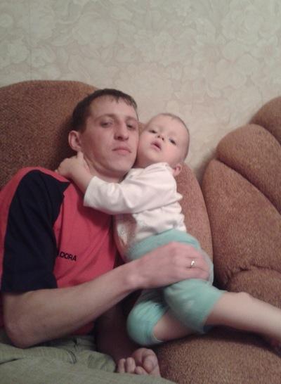 Евгений Базов, 10 апреля 1986, Казань, id199327085