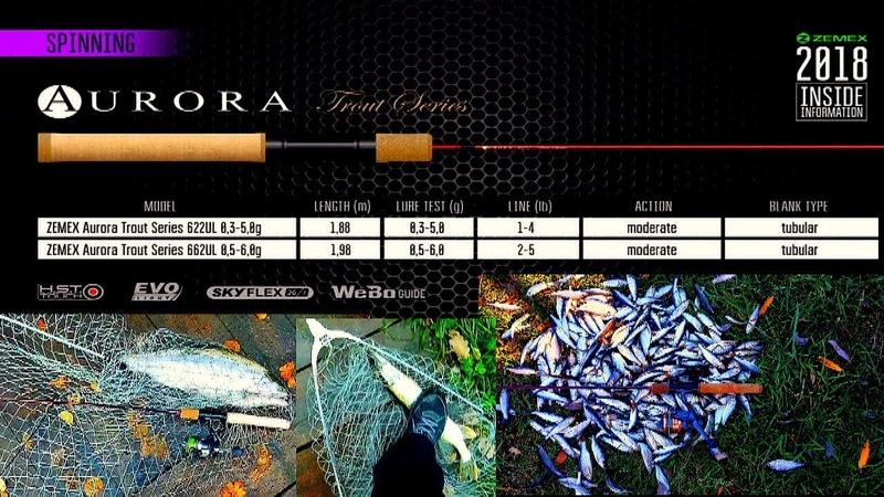 Спиннинг ZEMEX AURORA 662UL 0 5 6 g Trout Series - обзор после теста.