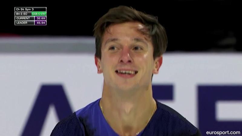 Alexei BYCHENKO SP GP Skate America 2018