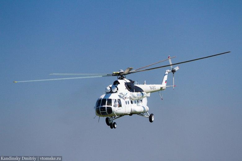 Следователи рассматривают несколько версий крушения вертолета Ми-8 на Томском севере