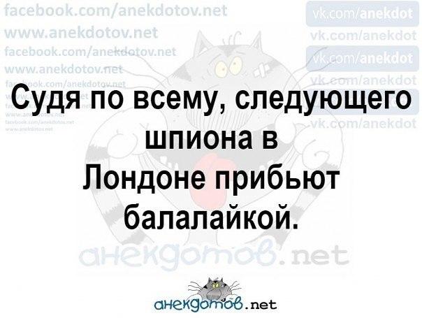 https://pp.userapi.com/c7008/v7008439/9b4c9/3sS7FJ9p-zg.jpg