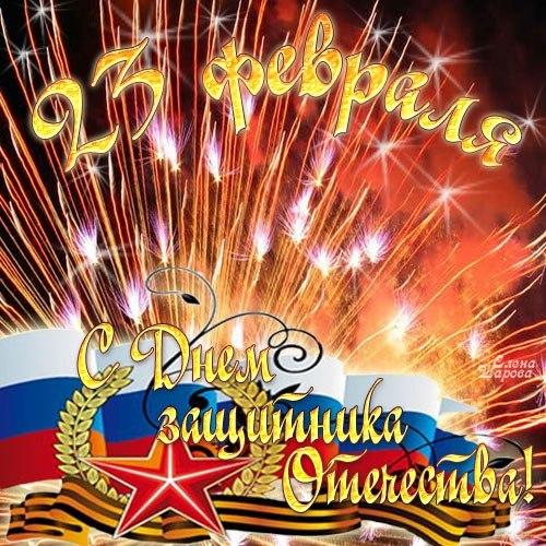 Фото №322551865 со страницы Михаила Сергеева