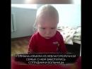 «Вонючий и косоглазый». Сахалинская медсестра оскорбляла 2-летнего Германа, которого забрали из неблагополучной семьи Интересно,