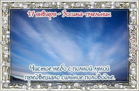 https://pp.userapi.com/c7003/v7003225/425d1/XuvmJZ_YMPo.jpg