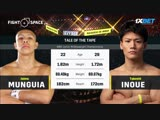 Jaime Munguia vs Takeshi Inoue