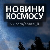 space_if