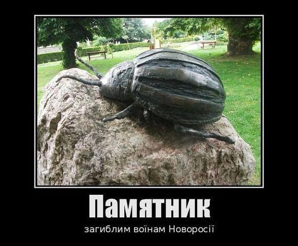 """Проект """"Новороссия"""" умер на подступах к Мариуполю, - Пайетт - Цензор.НЕТ 5651"""