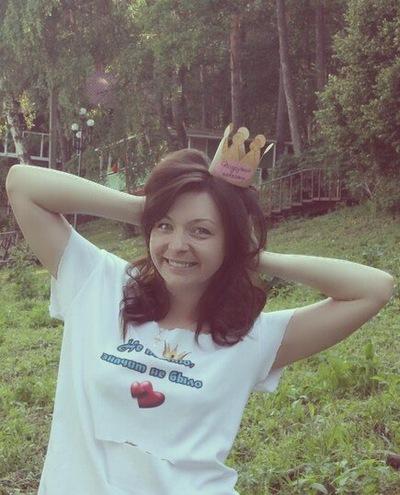 Татьяна Трубилова, 26 мая , Климовск, id8952524
