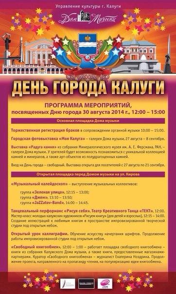 программа передач россия 1 12
