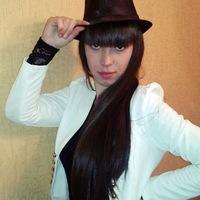 Карина Медведева, 20 апреля , Владивосток, id227636614