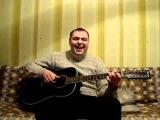 Александр Иванов - Я буду помнить (Docentoff. Вариант исполнения песни Александра Иванова)